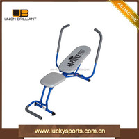 AB1060 as seen on TV AB Prince Pro ab abdominal machine