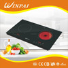 2 burners electric cooktop