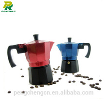 Pengrui elegant designed coffee machine