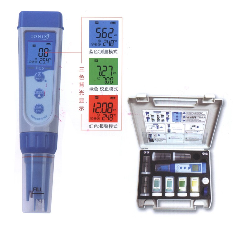 2017 NEW LCD Handheld Application of pH Meter for Meat