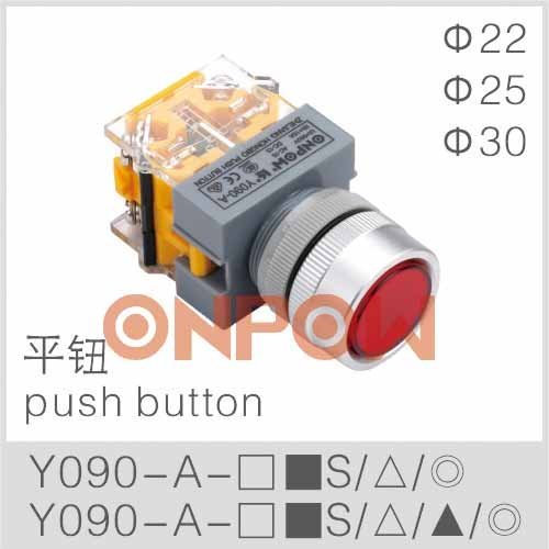 Y090-A-11S push button switch,convenience install switch,push switch