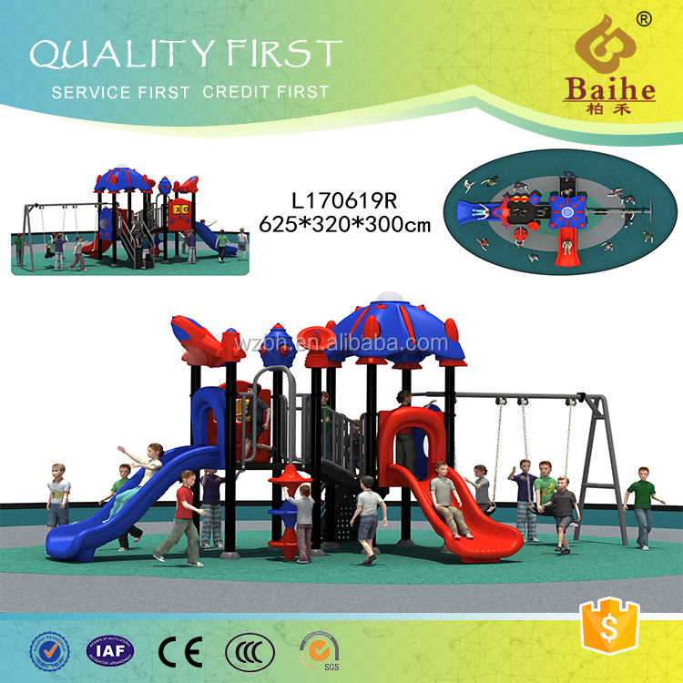 Children patio swing and slide,plastic mini kids swing and slide