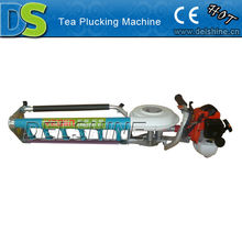 4C-50 Portable Tea Harvest Trimmer