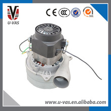 2 Stage Electric Vacuum Cleaner Motor