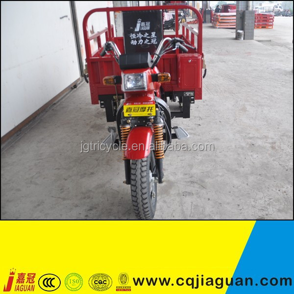 Cargo Trike For Sale
