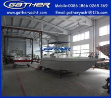 Hot sale, Leisure lake or sea boat , Sport fishing boat