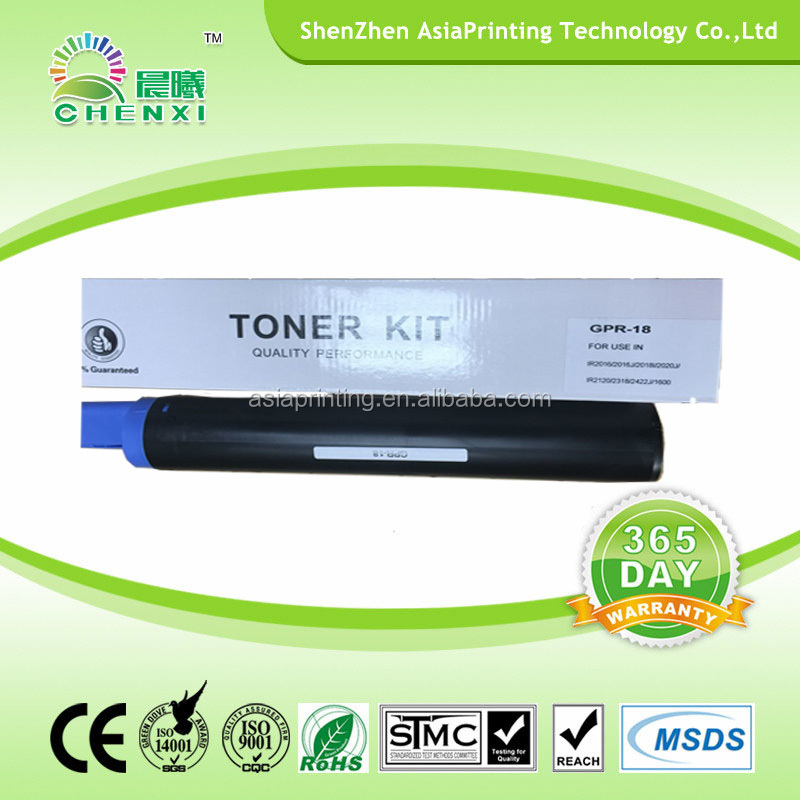 High page yield toner cartridge GPR 18 for Canon IR 2016 2018 2020 2022 2025 2030 from China factory