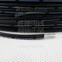 Power cable awm 2468 2c*18awg pvc insulated power cable for hotplate