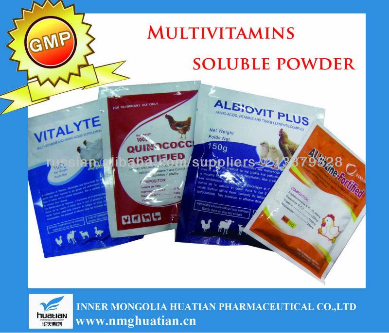 ветеринарные мульти-витамины растворимые лекарства производит порошок