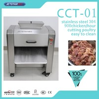 304 Stainless Steel Chicken Meat Bone Cutter Machine/Poultry Processor