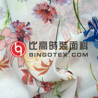 fashionable polyester plain soft printed chiffon fabric