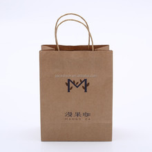 recycled brown kraft shipping paper bags with handle China supplier