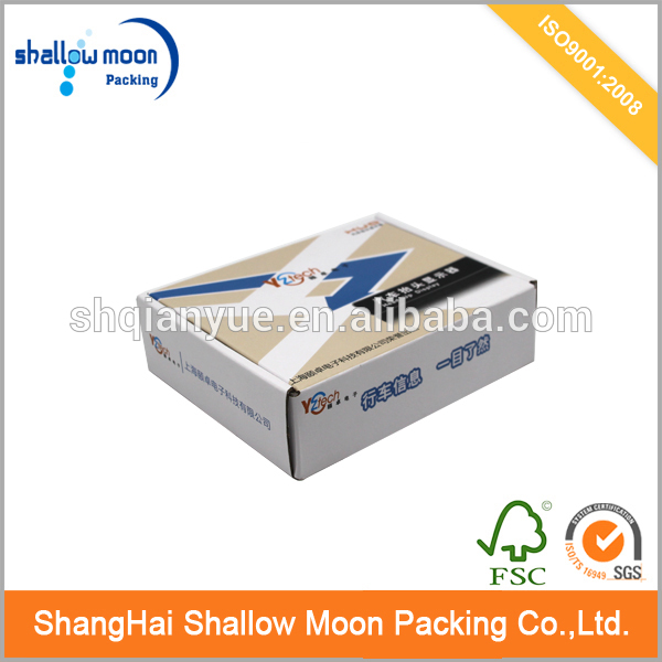 China manufacturer white cardboard packaging boxes for electronics With Good Service