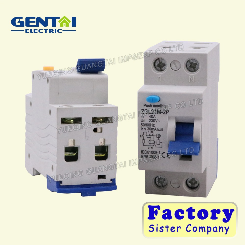 Good Quality earth leakage circuit breaker/residual current Circuit breaker / RCBO/RCD/RCCB