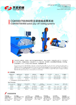 550-850 coiling machine