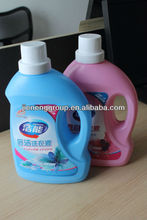 very concentrated Liquid Laundry Detergent Formulations