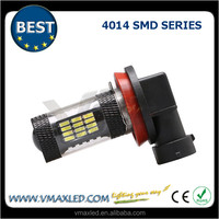 Auto accessory H9 4014 smd fog light for wholesales hid fog light kit