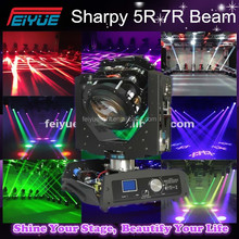 Professional sharpy 7r beam 230 moving head sharpy 230w beam/ 7R 16CH 230w Sharpy 7r Beam Moving Head Light