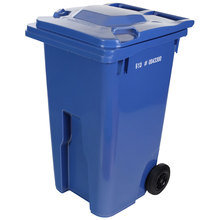 240L Recycle Large Foot Pedal Ash Bin