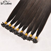 Wholesale factory price u tip/nail hair extension hot selling u tip human hair extension