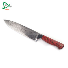 Hotsale 2017 home & garden damascus steel pakistan knife