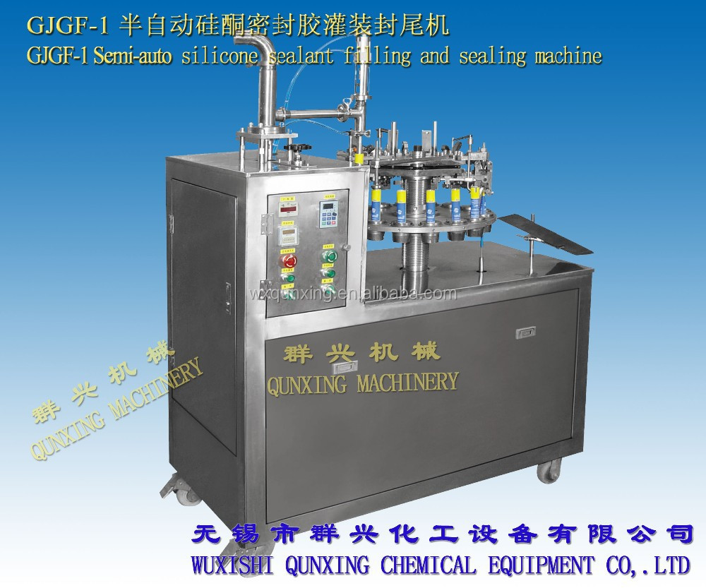 GJGF-1 silicone sealant filling and tail sealing machine