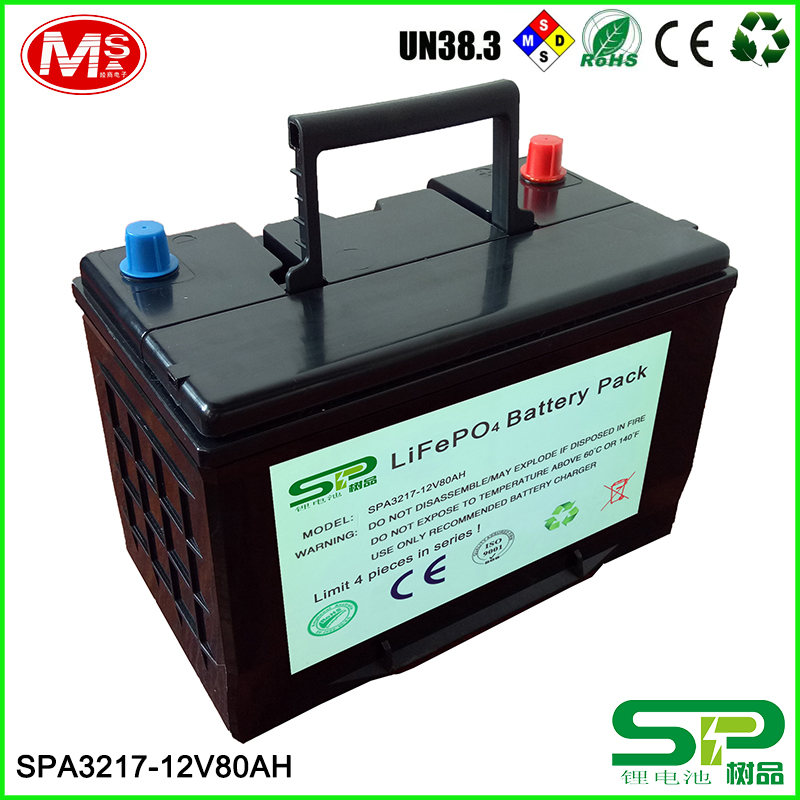 5C discharge rate rechargeable lithium ion battery 12V for Neighborhood Electric Vehicle SPA3217