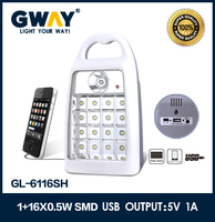 NEW ABS plastic rechargeable SMD led emergency lights,1X0.5W LED spotlight+16X5730SMD 0.5W LED lanterns for camping