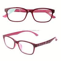 fashionable frames for glasses  fashionable eyewear