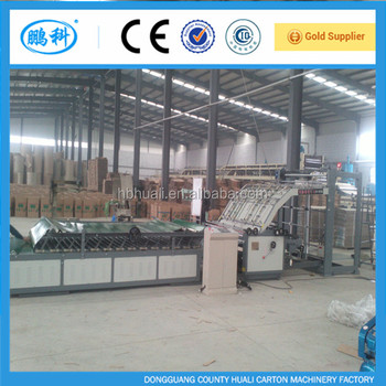 board paper laminating machine