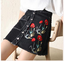 2017 New Design Embroidery Jean Skirt Summer Blue A Line Denim Short Skirt For Girls