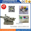 YB-120 Shanghai factory full automatic lollipop wrapping machine
