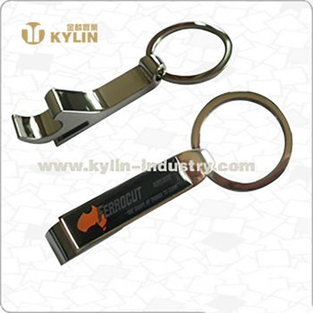 China high quality cheap bottle opener with keyring