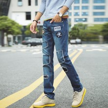 Men Skinny Tag Pants True Rock Jeans Of Pictures China To Uk Door To Door Shipping Service
