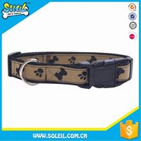 Adjustable Leather Dog Leash And Collar