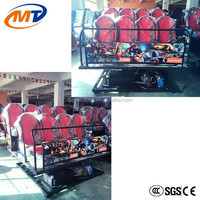 Factory price 4 seats mini 5d 6d 7d motion cinema system 7d cinema 9d cinema theater with 9d glass for sale