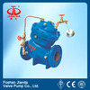 H745X ductile iron flange end water tank ball float valves