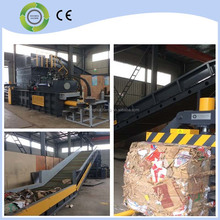 China golden brand huicheng PET bottle horizontal automatic baler machine
