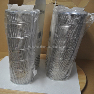 MP Filtri MR2504A10A Hydraulic Filter Element Free Shipping
