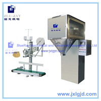 DCS-50ZX1 vibrator feeding 1-5kg small plasitc bag rice sugar stand up filling/packing and sealing machine