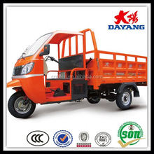 new type motorized utility cargo tricycle