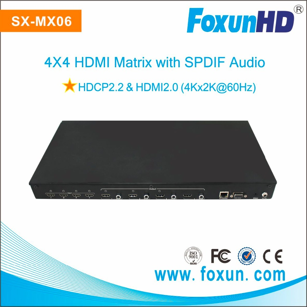 SX-MX06 with IR control video matrix 4x4 transmission distance up to 15M with resolution up to 1080P