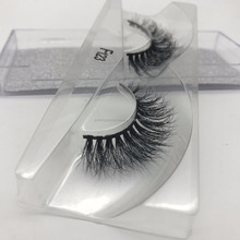 3D Mink Lashes Custom Eyelash Organizer Packaging Color Eye Lash False Eyelashes