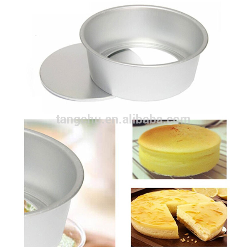 Aluminum Cake Pan With Removable Bottom Chiffon Metal Cake Tin 6inch