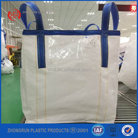 fibc container FIBC Flexible Container Bulk Bag China Hot Sale Low Price Industrial FIBC Container Baffle Bag