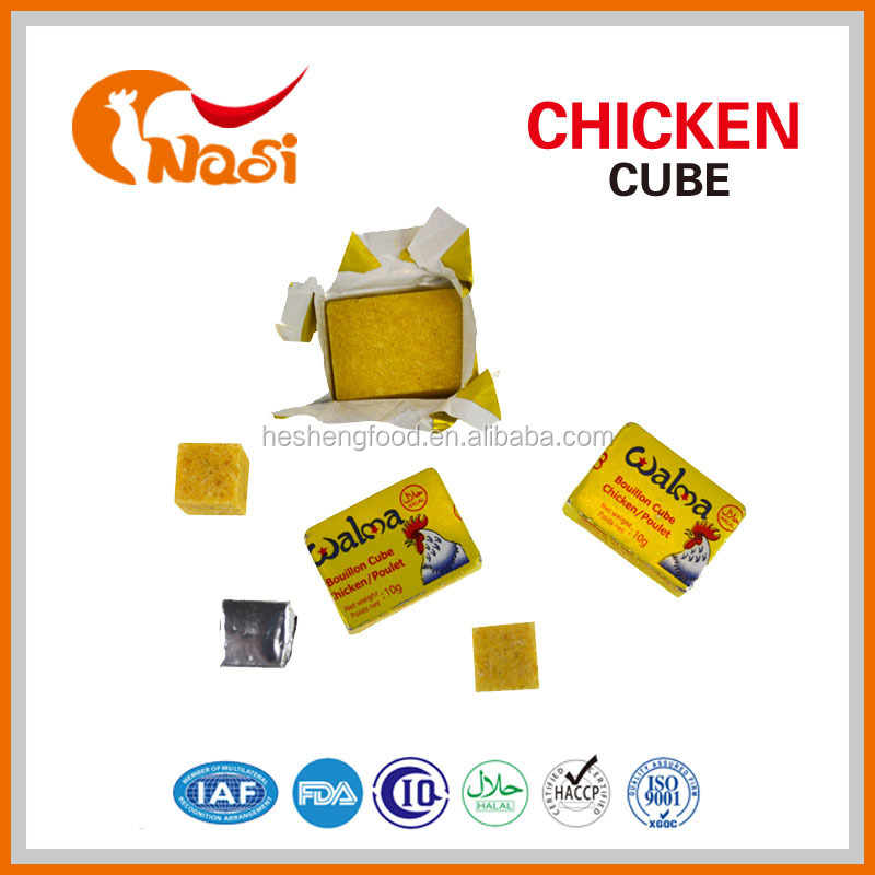 halal chicken bouillon seasoning cube with high quality
