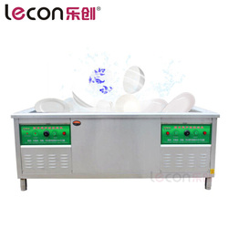 Hotel equipment dishwasher Industrial Commercial Dishwasher Dish Washing Machine