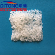 stretching resistance disperse evenly pp anti fogging white masterbatch for greenhouse film