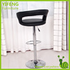 Modern PU leather height adjustable bar stool (factory manufacturer)
