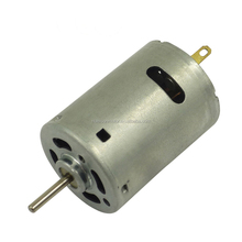 550 type high power high speed 4.5v 12v 24v dc electric motor